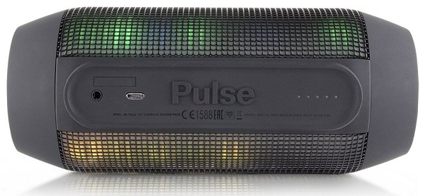 Buy Cheap JBL Pulse Wireless Speaker